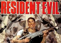 Read review for Resident Evil - Nintendo 3DS Wii U Gaming