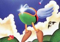Read review for Super Fantasy Zone - Nintendo 3DS Wii U Gaming