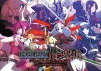 Review for Under Night In-Birth Exe:Late on PlayStation 3