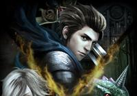 Read review for King's Knight: Wrath of the Dark Dragon - Nintendo 3DS Wii U Gaming