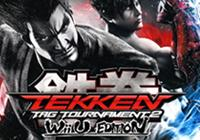 Review for Tekken Tag Tournament 2: Wii U Edition on Wii U - on Nintendo Wii U, 3DS games review