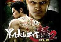 Read preview for Yakuza Kiwami 2 - Nintendo 3DS Wii U Gaming