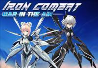 Read review for Iron Combat: War in the Air - Nintendo 3DS Wii U Gaming