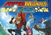 Review for RPG Maker Fes on Nintendo 3DS