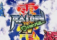 Read review for Raiden IV: OverKill - Nintendo 3DS Wii U Gaming