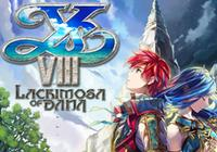 Read review for Ys VIII: Lacrimosa of Dana - Nintendo 3DS Wii U Gaming