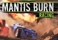 Read review for Mantis Burn Racing: Battle Cars - Nintendo 3DS Wii U Gaming