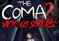 Read review for The Coma 2: Vicious Sisters - Nintendo 3DS Wii U Gaming
