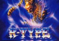 Read review for R-Type - Nintendo 3DS Wii U Gaming