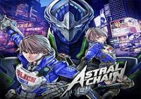 Review for Astral Chain on Nintendo Switch