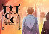 Review for World End Economica Episode.03 on PC