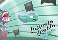 Read Review: Tadpole Treble Encore (Nintendo Switch) - Nintendo 3DS Wii U Gaming