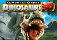 Review for Combat of Giants: Dinosaurs 3D on Nintendo 3DS