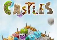 Read review for Castles - Nintendo 3DS Wii U Gaming