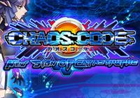 Read Review: CHAOS CODE -NEW SIGN OF CATASTROPHE- (Switch) - Nintendo 3DS Wii U Gaming