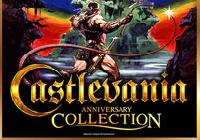Read review for Castlevania Anniversary Collection - Nintendo 3DS Wii U Gaming