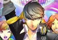 Read review for Persona 4: Dancing All Night - Nintendo 3DS Wii U Gaming