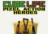 Read review for Cube Life: Pixel Action Heroes - Nintendo 3DS Wii U Gaming