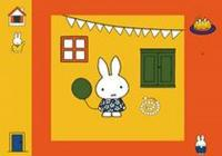 Review for Miffy's World on WiiWare