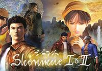 Read Review: Shenmue I & II (Xbox One) - Nintendo 3DS Wii U Gaming