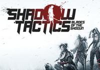 Read Review: Shadow Tactics: Blades of the Shogun (PC) - Nintendo 3DS Wii U Gaming
