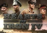 Read Review: Hearts of Iron IV (PC) - Nintendo 3DS Wii U Gaming