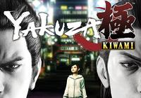 Review for Yakuza: Kiwami on PlayStation 4