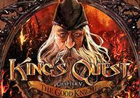 Read review for King's Quest: Chapter 5 - The Good Knight - Nintendo 3DS Wii U Gaming