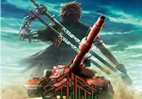Read Review: METAL MAX Xeno (PlayStation 4) - Nintendo 3DS Wii U Gaming