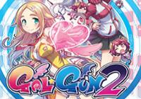 Read review for Gal*Gun 2 - Nintendo 3DS Wii U Gaming