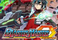 Read review for Blaster Master Zero - Nintendo 3DS Wii U Gaming