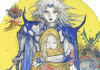 Read article Final Fantasy V & VI DS Delayed - Nintendo 3DS Wii U Gaming
