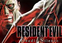 Read review for Resident Evil: Deadly Silence - Nintendo 3DS Wii U Gaming