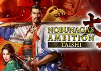 Review for Nobunaga