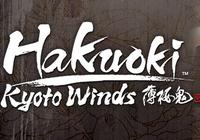 Review for Hakuoki: Kyoto Winds on PS Vita