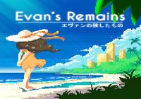 Read review for Evan's Remains - Nintendo 3DS Wii U Gaming