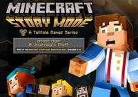 Read review for Minecraft: Story Mode - Episode 8: A Journey's End? - Nintendo 3DS Wii U Gaming