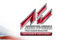 Read review for Assetto Corsa: Ultimate Edition - Nintendo 3DS Wii U Gaming