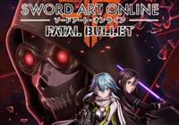 Read review for Sword Art Online: Fatal Bullet - Nintendo 3DS Wii U Gaming