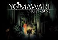 Read review for Yomawari: Night Alone - Nintendo 3DS Wii U Gaming