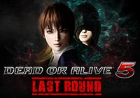 Review for Dead or Alive 5 Last Round on PlayStation 4