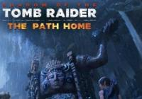 Read review for Shadow of the Tomb Raider: The Path Home - Nintendo 3DS Wii U Gaming