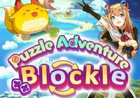Review for Puzzle Adventure Blockle on Nintendo Switch