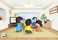 Iwata Talks Wii-no-Ma Video Channel on Nintendo gaming news, videos and discussion