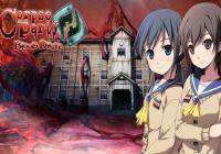 Review for Corpse Party: Blood Drive on Nintendo Switch