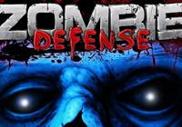 Read review for Zombie Defense - Nintendo 3DS Wii U Gaming