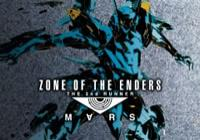 Read Review: Zone of the Enders The 2nd Runner: Mars (PS4) - Nintendo 3DS Wii U Gaming