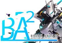 Review for Break Arts II on PC