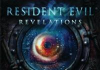 Read review for Resident Evil: Revelations - Nintendo 3DS Wii U Gaming