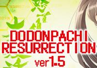 Review for DoDonPachi Resurrection on PC